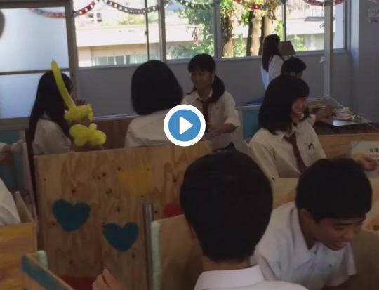 熊本高校文化祭