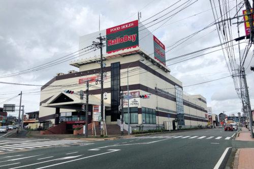 ハローデイ菊南店の上階にドン・キホーテがオープン?