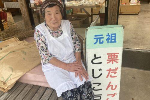 作り続けて45年!山鹿にある「相良茶屋」の90歳手前のおばあちゃんが作る栗だけだんごが美味しすぎる話。