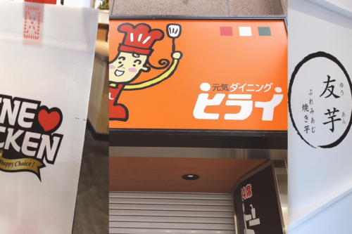 【熊本県内新規オープン情報】話題のネネチキン、とろり天使のわらび餅、上通のサグラダファミリアことお弁当のヒライ!