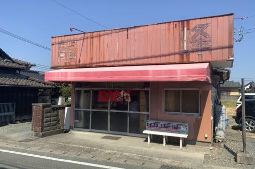 今更ながら熊本の誇る名ラーメン店訪問!南区の「龍峰」は相変わらず満席でやっぱり美味しかった