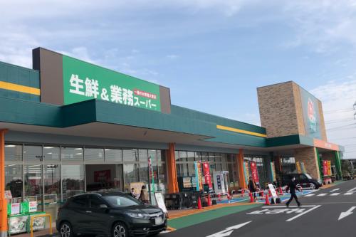 熊本に【生鮮&業務スーパー】が初上陸! 心配するほど激安の商品をゲットしてきた!!