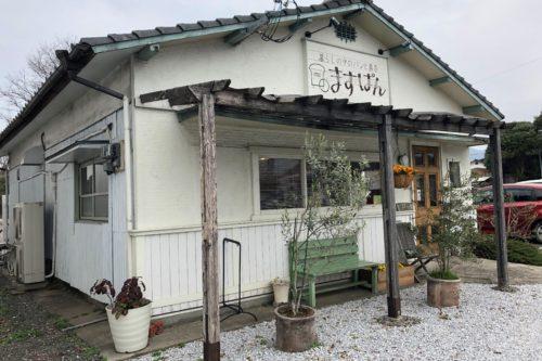 玉名市にある「ますぱん」は口コミのみで県内外問わずハード系パン好きが集まるパン屋さん!