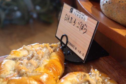 100円の底力!!3月13日オープン!!100 Premium Bakery SUMOMO(スモモ)清水新地店へ行ってきました。