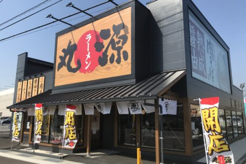 【熊本初出店】豚肉たっぷりの熟成醤油ラーメン「肉そば」が食べれる丸源ラーメンに行ってきた!