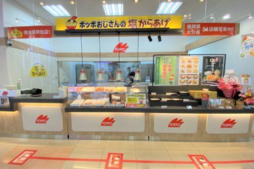 熊本初出店!大分発の本格からあげが味わえる「ポッポおじさんの大分からあげ」