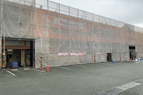 「スーパーみやはら南熊本店」がダイノブ跡に6月20日(土)オープンするぞ!