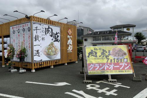 7月15日桜木にオープン!豚肉ががっつり乗った「麺や肉虎」に早速行ってきた