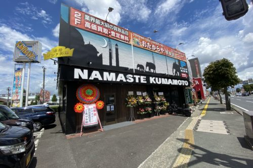 【熊本初出店】チーズナンが絶品!世安で本格インド料理が味わえる「ナマステ 熊本店」が8/11オープン!