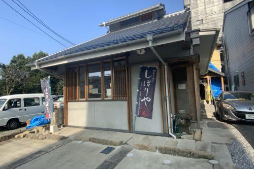 直径18cm!店内で鯉が泳ぐ新町の和菓子店「御菓子司しぼりや」のデカどら焼き!