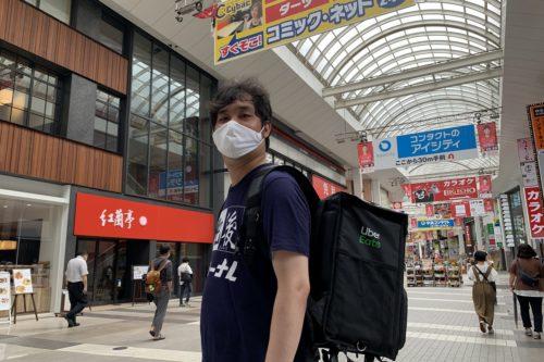 熊本でも始まったUberEatsに登録して配達してみた!
