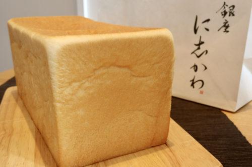 【9/10新規オープン】「銀座に志かわ」の高級食パンが編集部で取り合いになるおいしさだった