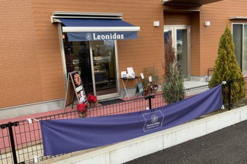 新八代駅前に有名チョコレートブランド「レオニダス」が12月12日オープンしたぞ!