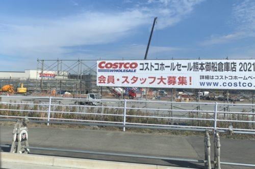 2021年の熊本はどうなる?主要なビッグイベントをご紹介!