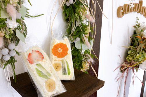 玉名市にオープンした「cocolon(ココロン)」のキュートなフルーツサンド&フルーツ大福!