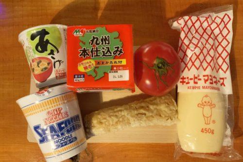マヨネーズの消費量日本一に熊本市が躍り出たらしいので原因を検証してみた