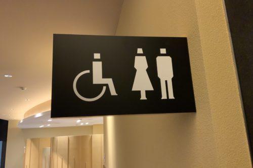 4月開業の「アミュプラザくまもと」はトイレにめちゃくちゃこだわってるらしい
