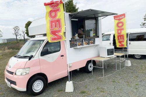 気になるあの場所!第二空港線沿いにあるカレー販売のキッチンカー!「キッチン・ハル」