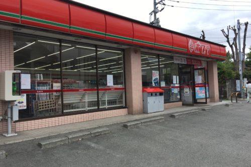 【悲報】熊本最後のポプラ路面店「ポプラ熊本大学前店」が4月14日に閉店!その後は?