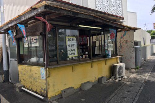 ここに昭和があった!麻生田の謎のたこ焼屋「ジャンボ」の安さと人情がしみる