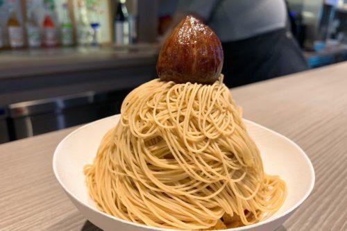 ヒノマル&リブカフェで噂のモンブランを実食!こんな時だからこそ、地元のおいしいものを応援したい。